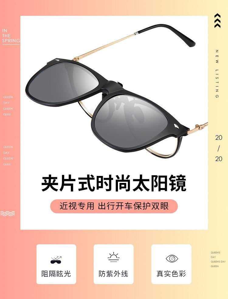 healbud新款夹片式太阳镜上线款式潮流