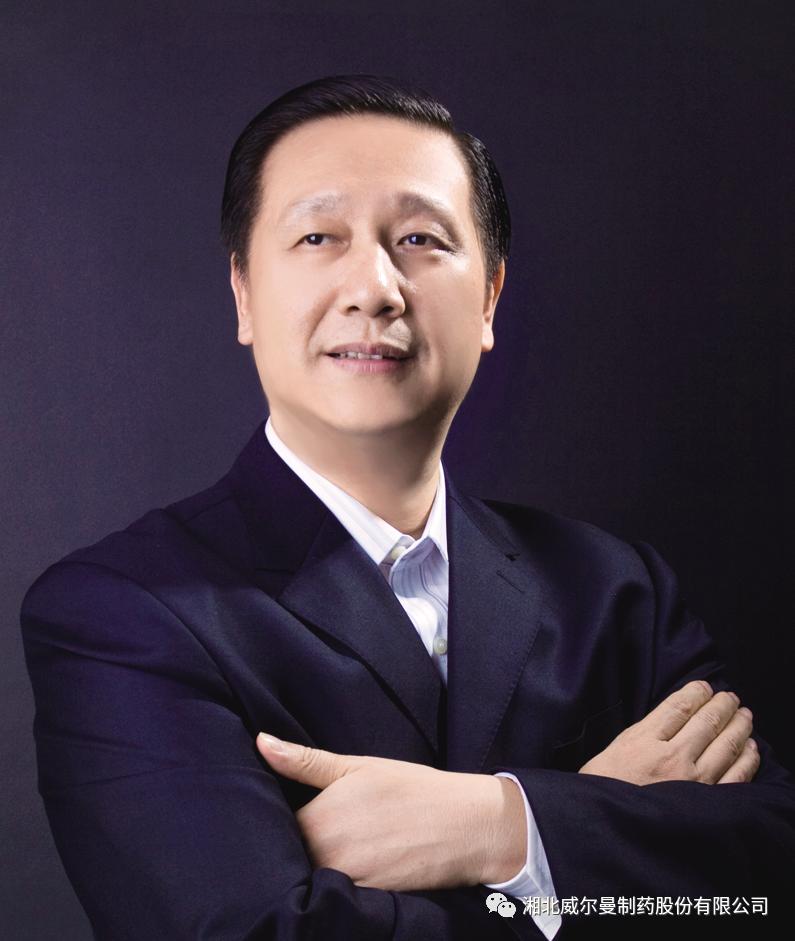 湘北威尔曼董事长孙明杰荣获民革中央抗击新冠肺炎疫情先进个人