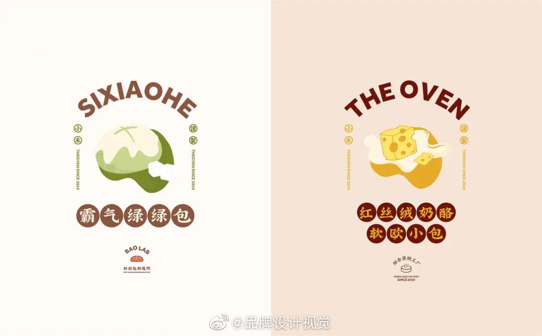 ABD品牌策略司小禾吐司專門店面包店logo设计及全案设计作品