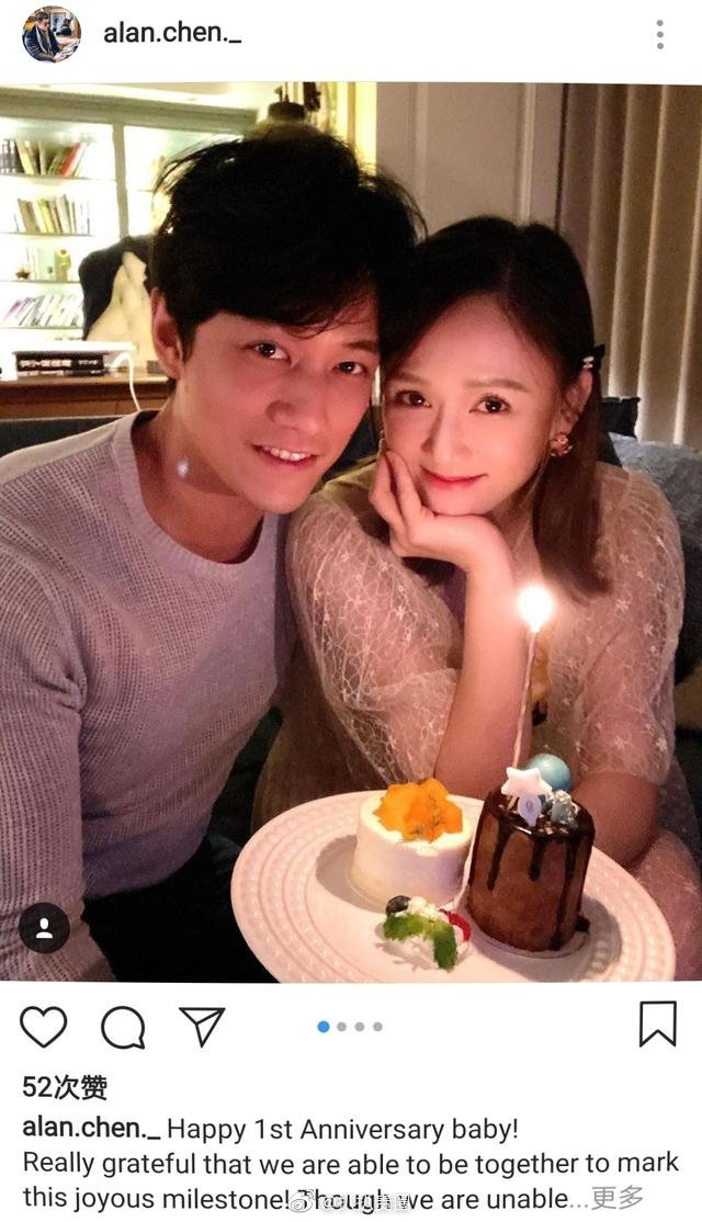 """艾伦晒与女友陈乔恩的照片,喊陈乔恩""""baby""""庆祝恋爱一周年"""