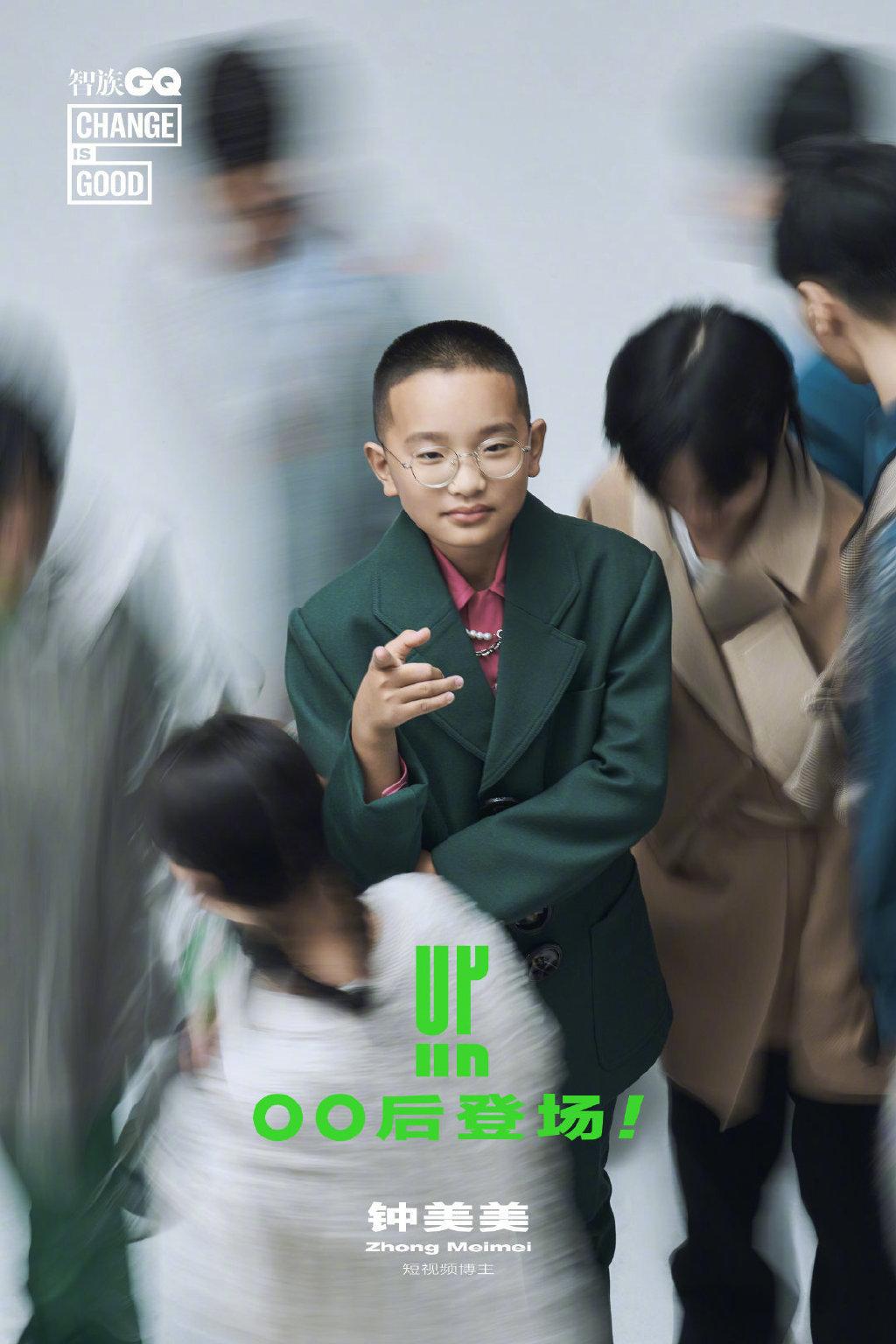 钟宇升 智族GQ 九月刊11周年特辑大片,浮夸流苏,粉色假发