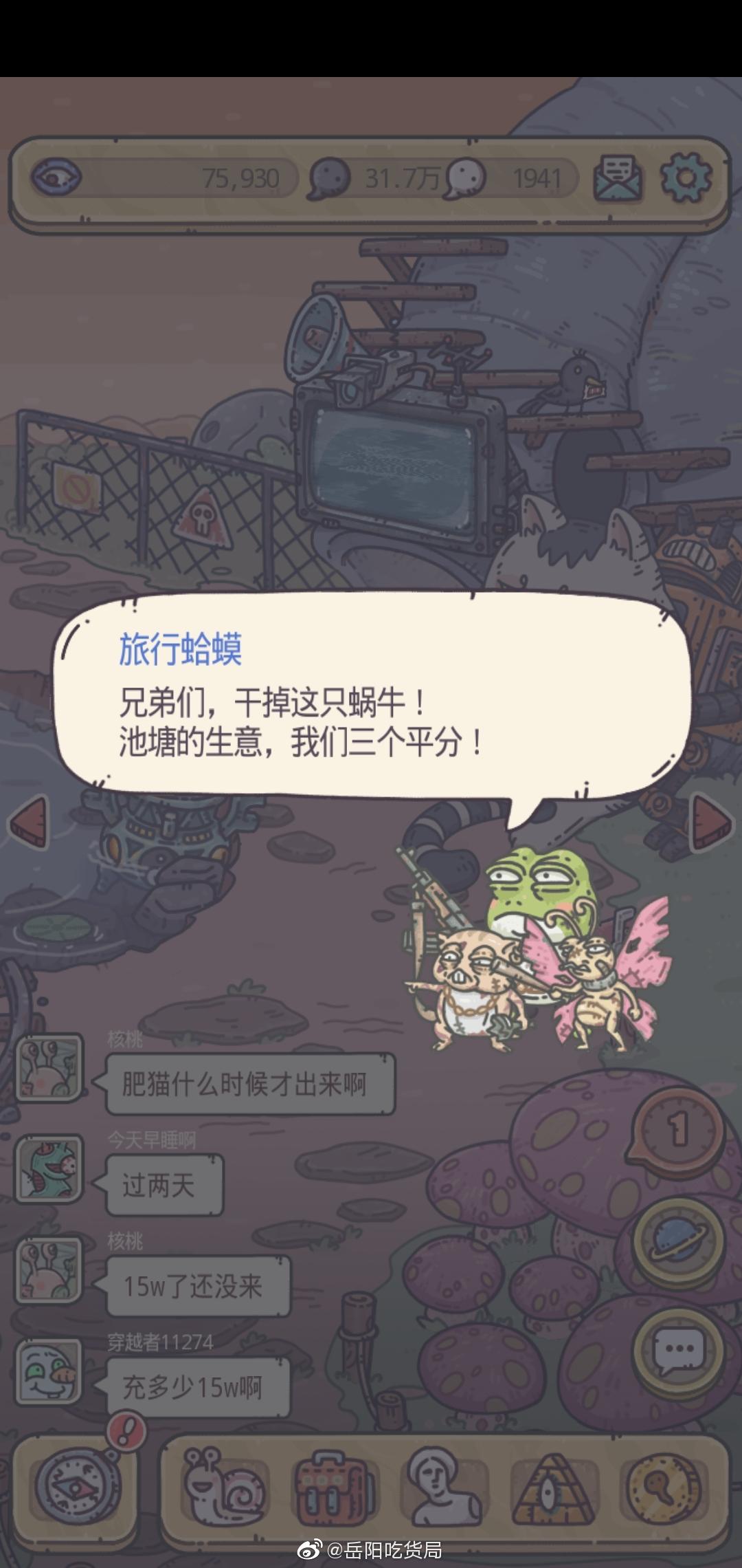 感觉好像旅行青蛙的画风,后来那个青蛙还写信来了