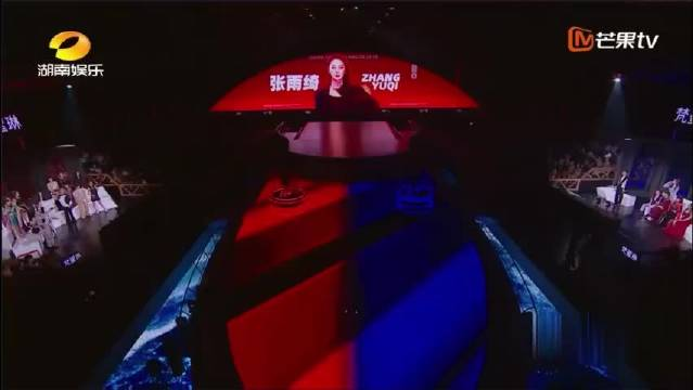 张雨绮在《乘风破浪的姐姐》solo唱跳《屋顶着火》太sexy了