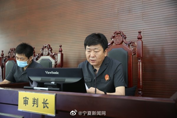 银川兴庆区法院开庭审理刘柏源等32人涉黑案