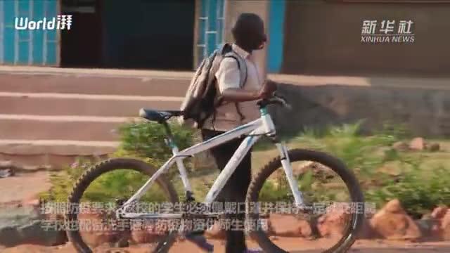 全面复课!赞比亚各院校做好防疫要求复课