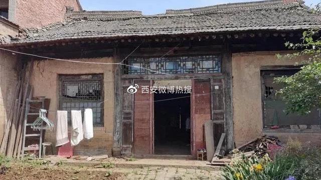 陕西长安区一村民住120年前危房 交1万元宅基地费7年无结果