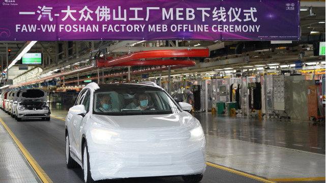 开启电动化新纪元 一汽-大众佛山工厂MEB已SOP下线