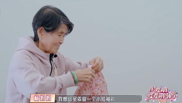 黄圣依、杨子夫妻二人玩游戏,无视老妈的存在-小柚妹站