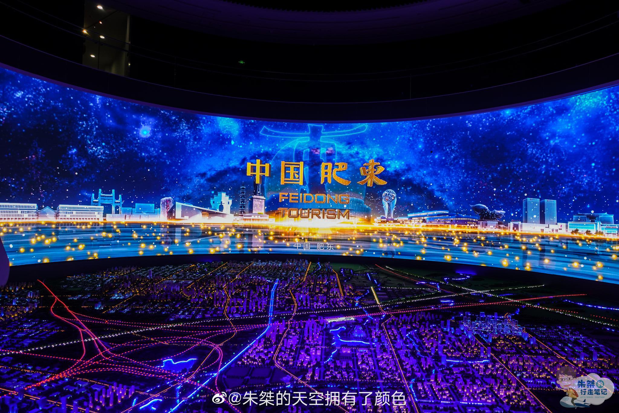 泱泱华夏,物博地广,不同的城市承载着不同的文化