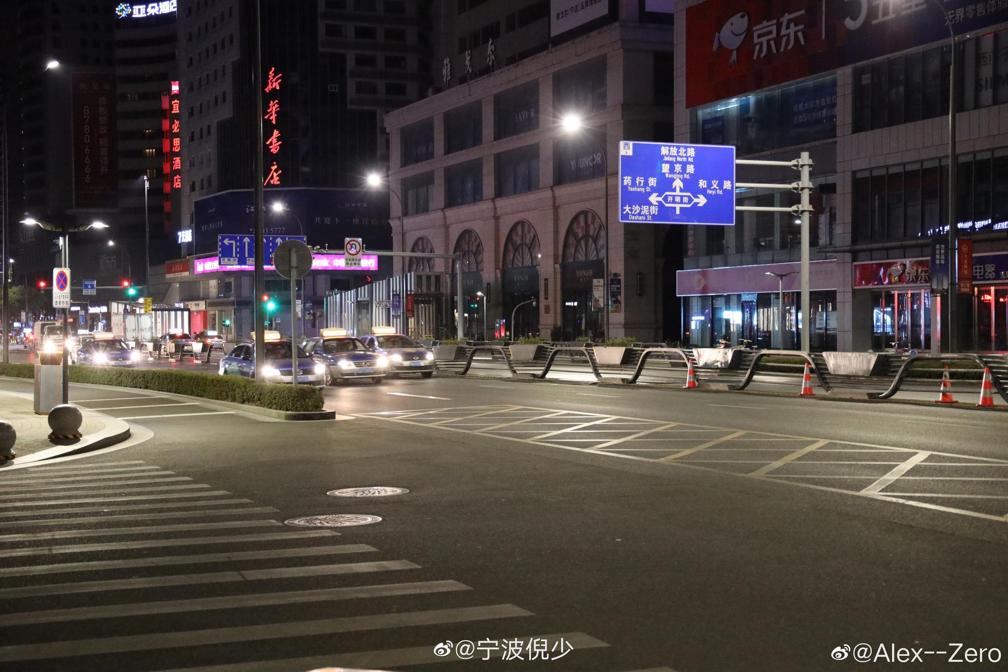 投稿:凌晨的宁波,城市不熄灯