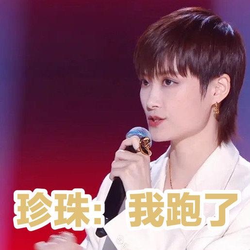 昨日《中国好声音》发布会上@李宇春 手带珍珠大戒指