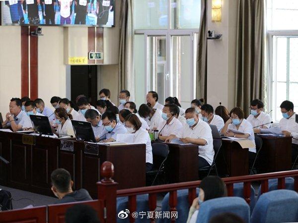 银川市兴庆区法院公开审理马某南等29人涉恶案