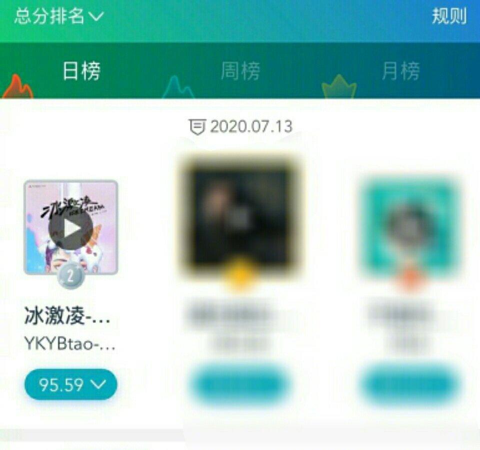 新一期亚洲新歌榜内地榜单日榜更新,黄子韬《冰激凌》夺得亚军