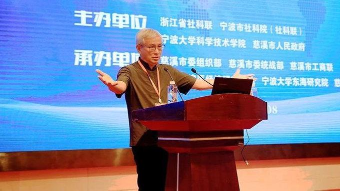 疫情下如何突围?周其仁在宁波调研,表扬了2家企业,驳斥了一种做法