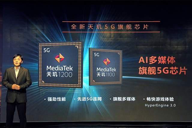 卢伟冰宣布首发!联发科的逆袭,最新A78架构,天玑1200发布