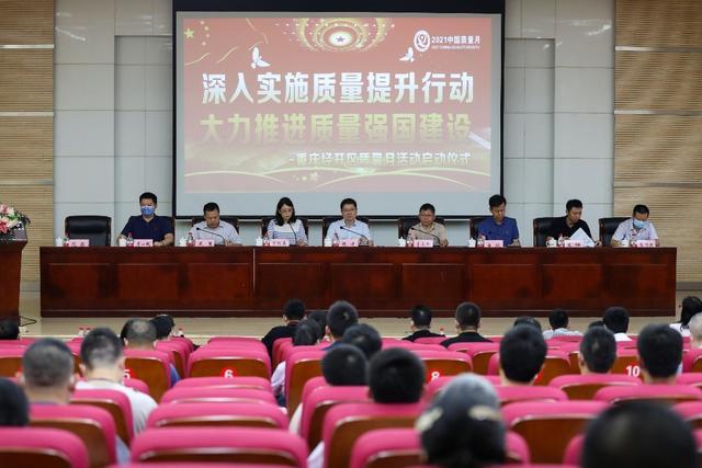 http://www.k2summit.cn/yishuaihao/3487321.html