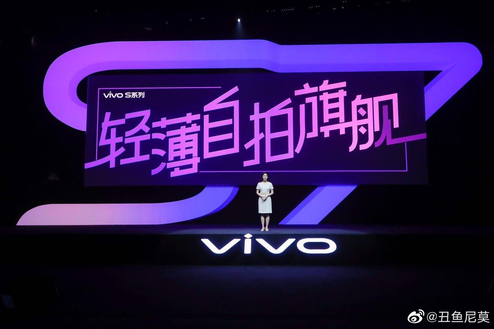 vivo S7 亮点太多了,每一个新的技术都是亮点,每个都为消费者而生