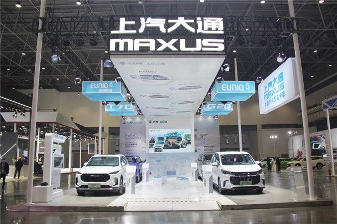 绿色驱动未来,上汽大通MAXUS EUNIQ系列车型登陆海口新能源车展
