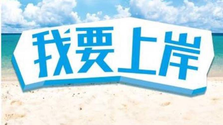 事业单位编制|中国人民大学附属中学丰台学校2020校招