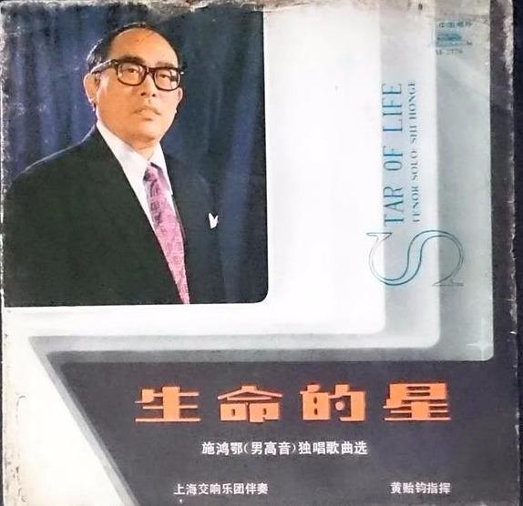 """""""东方夜莺""""朱逢博:用一封信倒追施鸿鄂,丈夫离世后她独自坚强"""