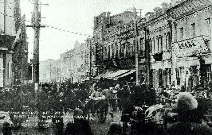 1930年代,老哈尔滨明信片,能认出都是哪里吗?