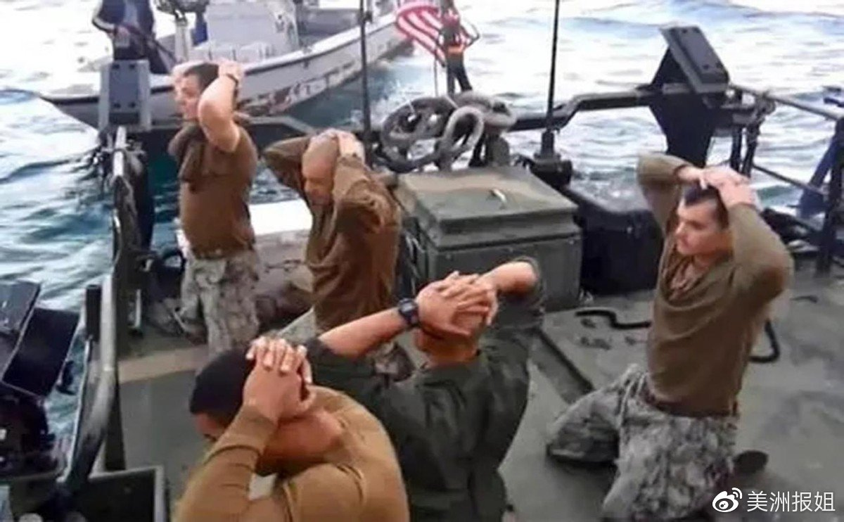 越南出兵中东,伊朗开火警告美军,<a href=