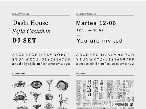Dashi House⎪Visual Identity 日式料理logo设计及品牌视觉VI设计