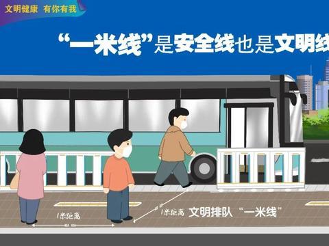 """为提升心理健康服务能力和水平,江东新区58名妇联干部集体""""充电"""""""