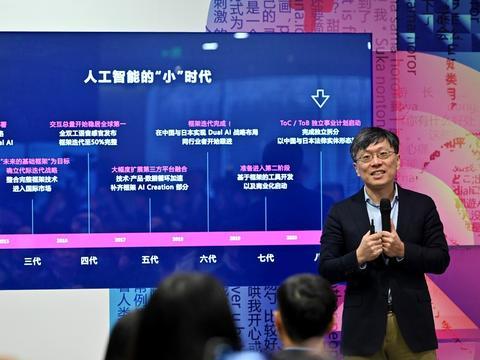 微软中国与小冰公司达成战略合作 AI+云计算商业化解决方案落地