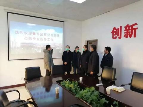 济宁市迅速行动开展全覆盖、无死角、拉网式全行业领域隐患排查整治