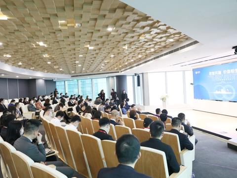 探索新发展格局下的新趋势 2021家族财富管理高峰论坛在沪成功举办