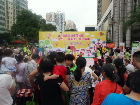 """花城街百合社区入围""""寻找广州市最美社区""""评选"""