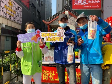 石牌街暖冬公益活动丨为环卫工人、快递小哥送上暖心奶茶!