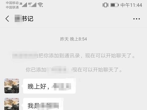 防范诈骗 | 警惕电信诈骗,防范网络陷阱!