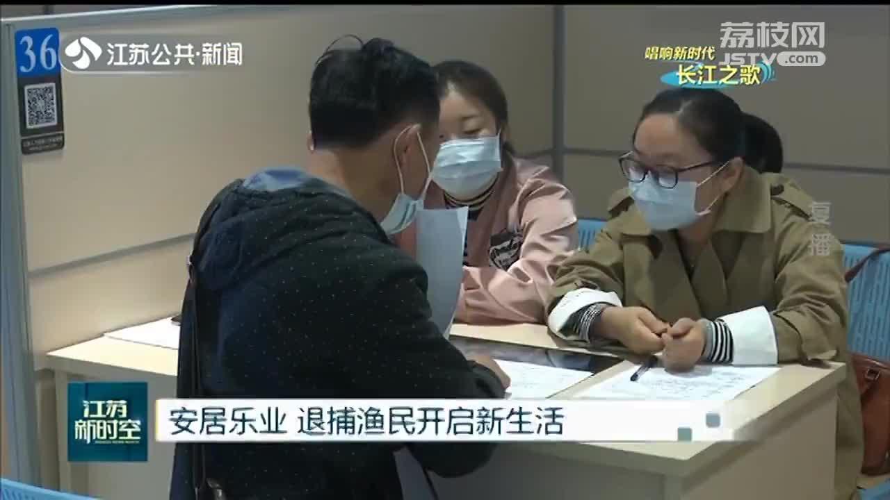 江苏新时空 10月27日