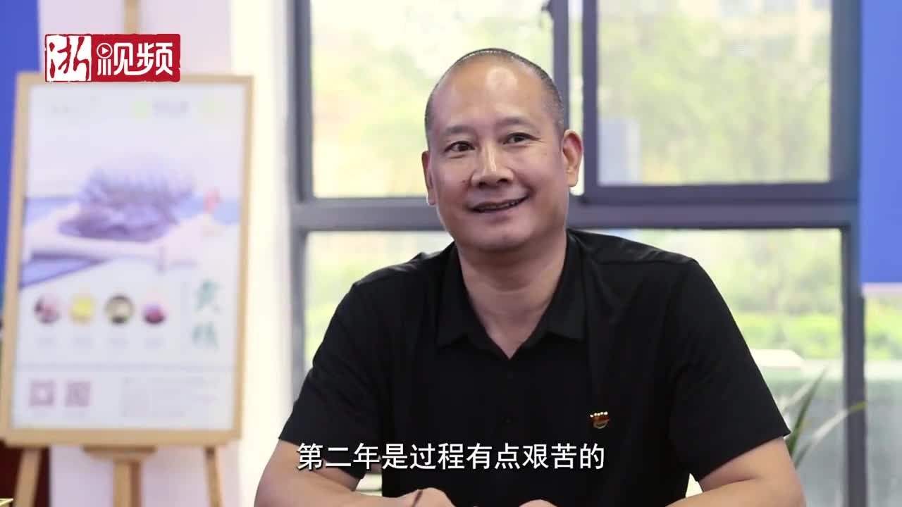 苏承波:让山村没有难做的生意 带动3000余名农户增收
