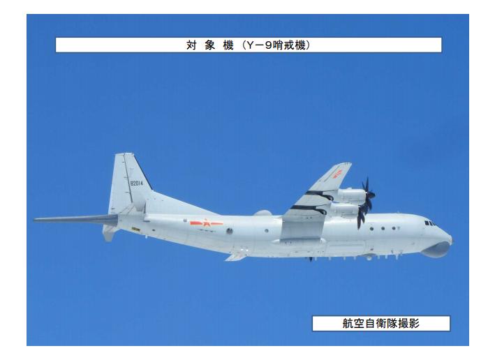 日本防卫省:一架中国运9巡逻机在东海和太平洋上空飞行