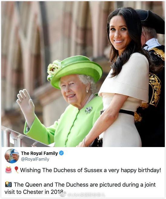 梅根39岁生日,英国女王、查尔斯王子,威廉和凯特夫妇纷纷送祝福