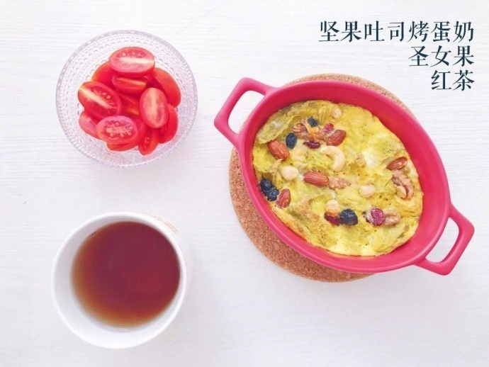 网友分享的减脂早餐,减脂太精致啦~给首页的小仙女们参考一下~