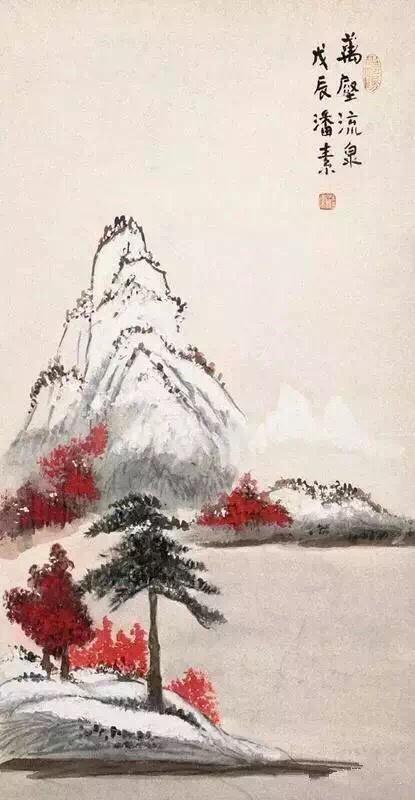 潘素(1915—1992),原名潘妃,清朝著名的状元宰相潘世恩的后代