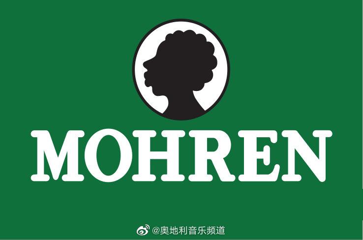 德国柏林公共交通公司宣布将把U2的Mohrenstraße(黑人大街)地铁站更
