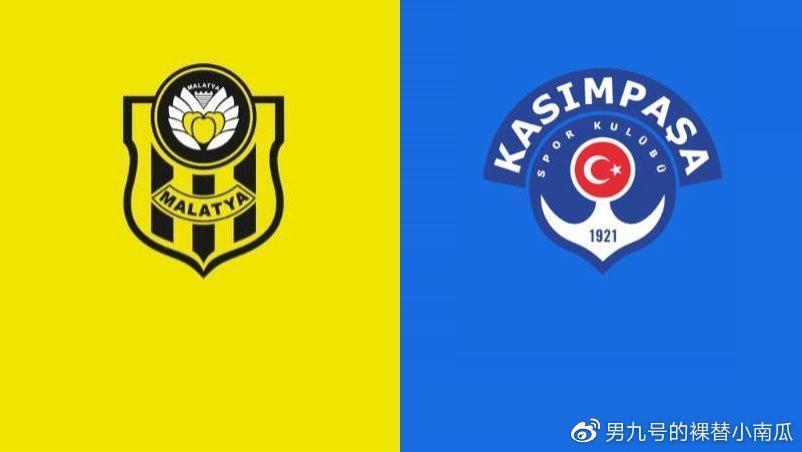 2019-20赛季土超第27轮马拉塔体育vs卡斯帕萨