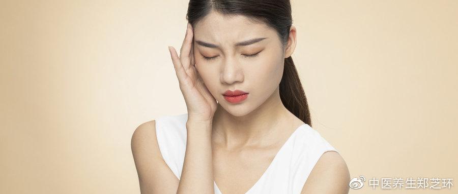 头痛是很多疾病的症状,而是一种病,在调理上需要辩证!