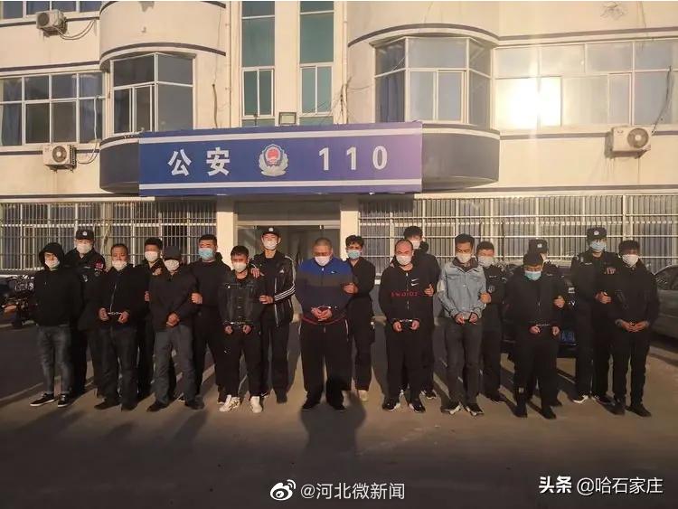 赵县警方在承德围场警方的大力配合下成功抓获买卖国家机关公文证件罪