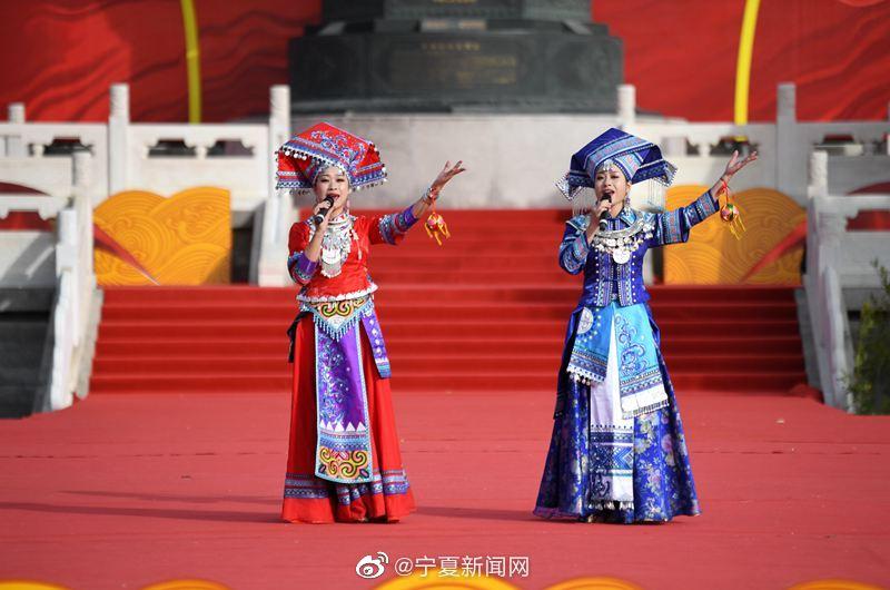 第十七届中国西部民歌(花儿)歌会闭幕