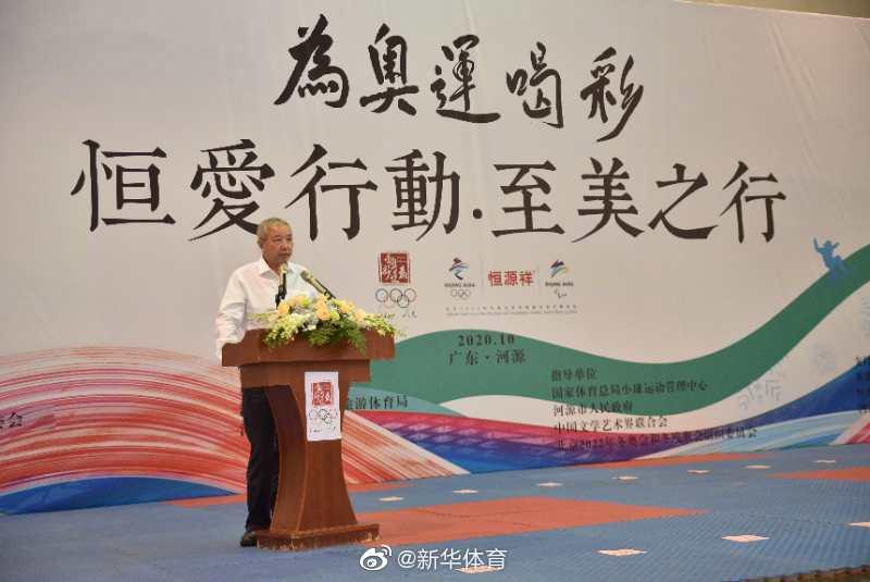 """""""为奥运喝彩""""恒爱行动·至美之行走进广东河源"""