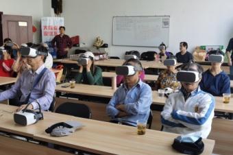"""【科普活动】朱家角镇:""""四史""""遇上VR  科技助力红色教育"""