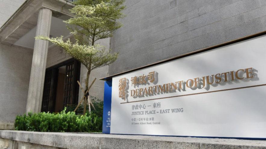 布林肯要求释放黄之锋 律政司:荒谬!  香港一日