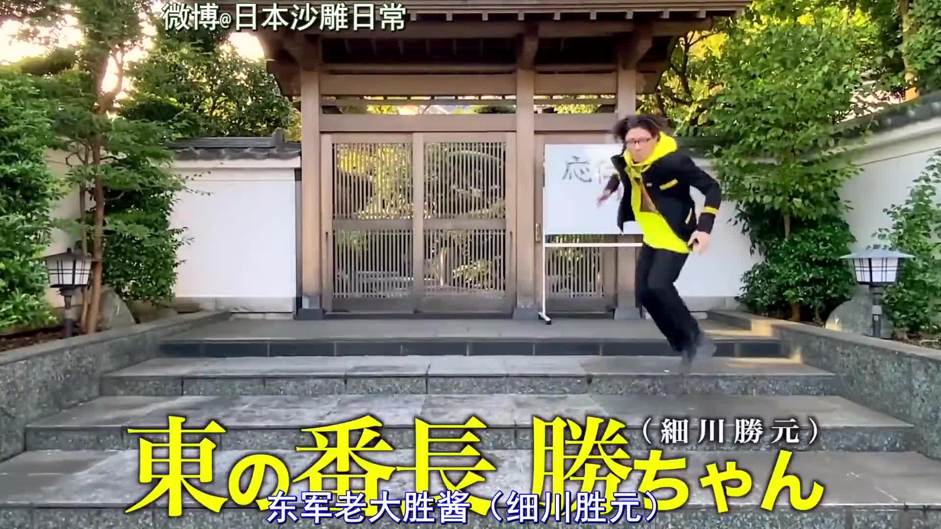日本广播体操少年的跳舞学历史系列——应仁之乱。