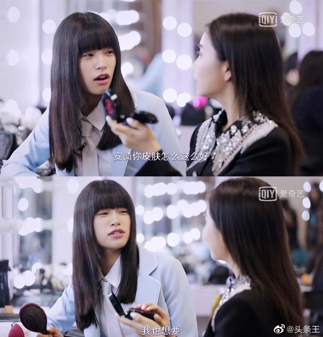 段小薇撞脸魏大勋,有网友觉得她就是女装版的魏大勋